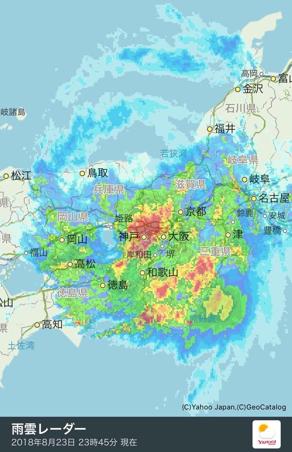 9月に突入です!台風は大丈夫でしょうか?
